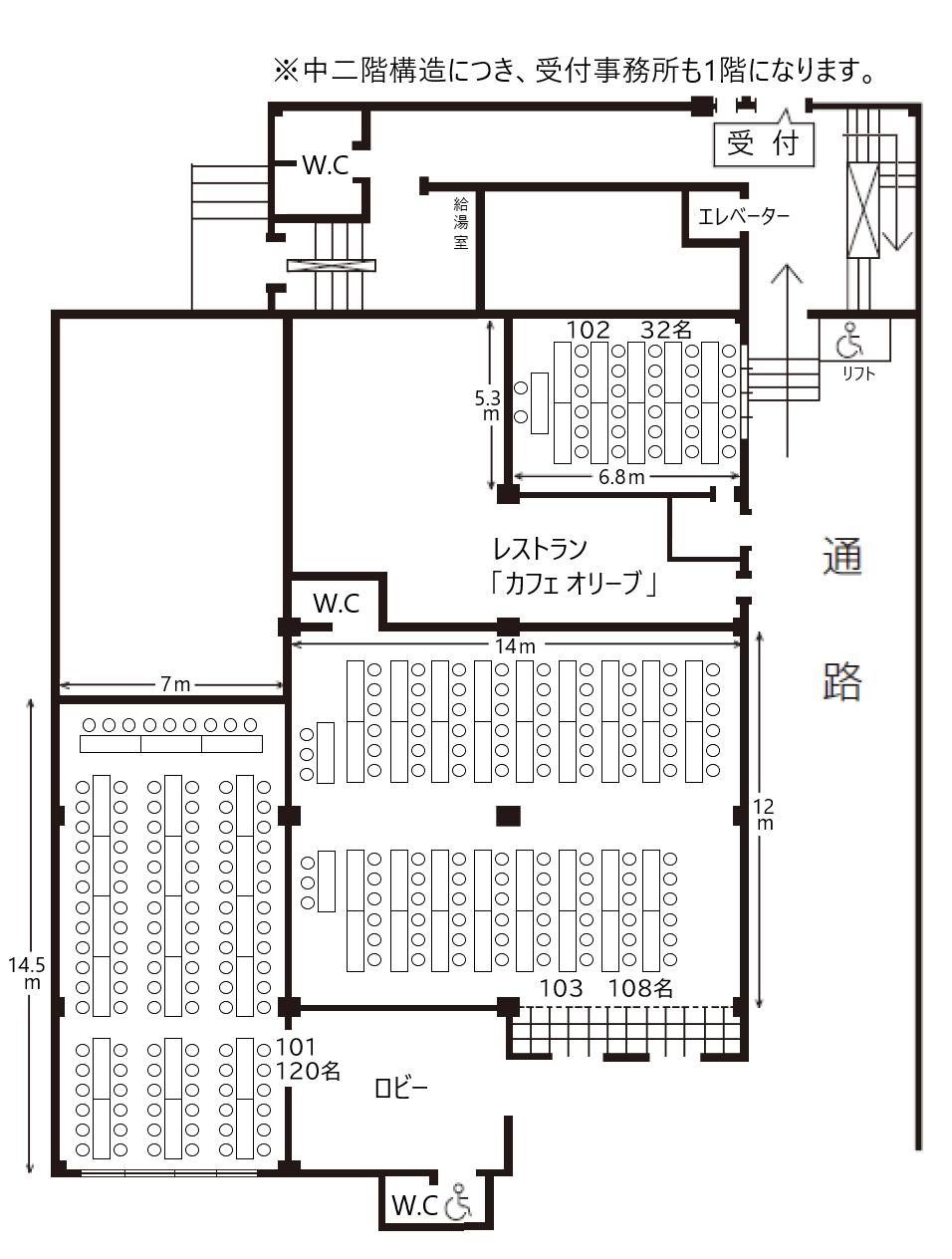 部屋図面1F(修正版2)
