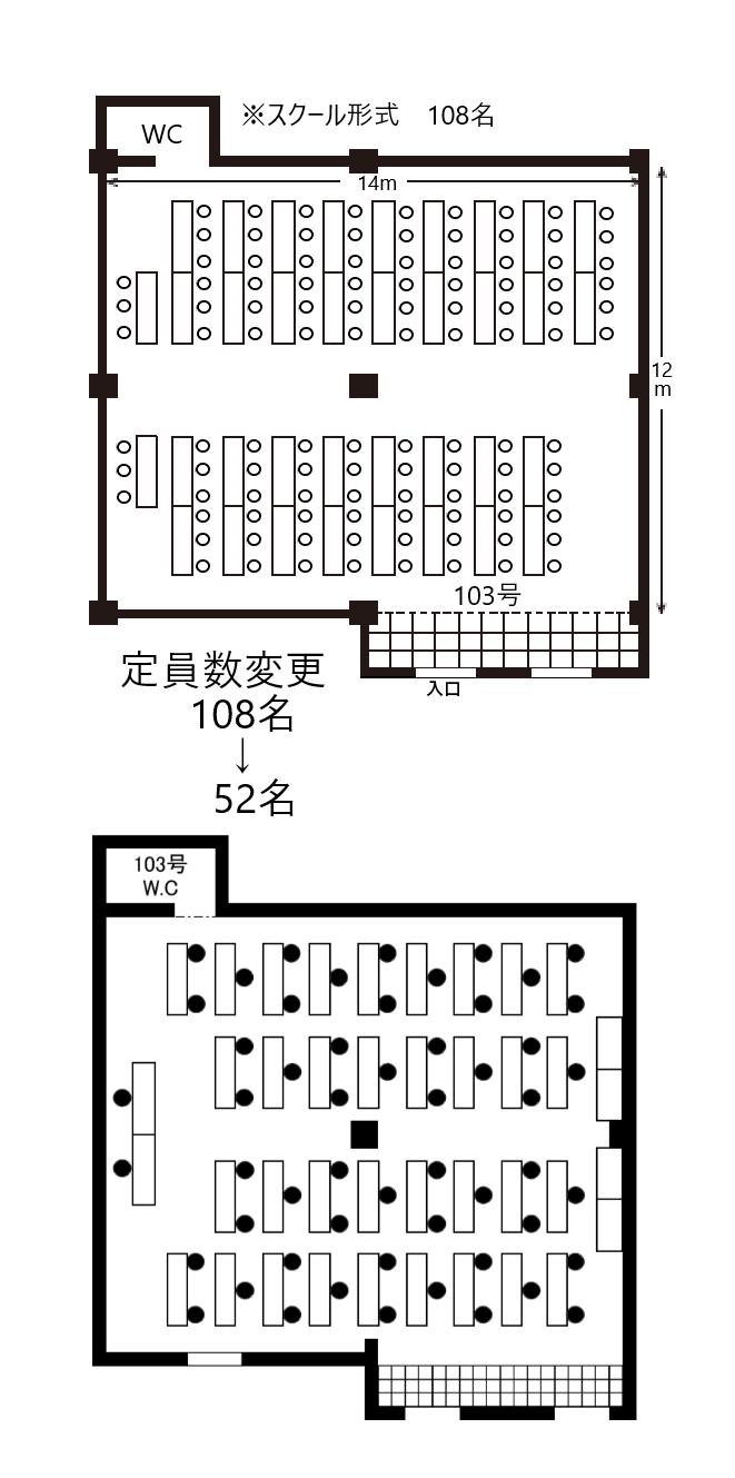 103→103改
